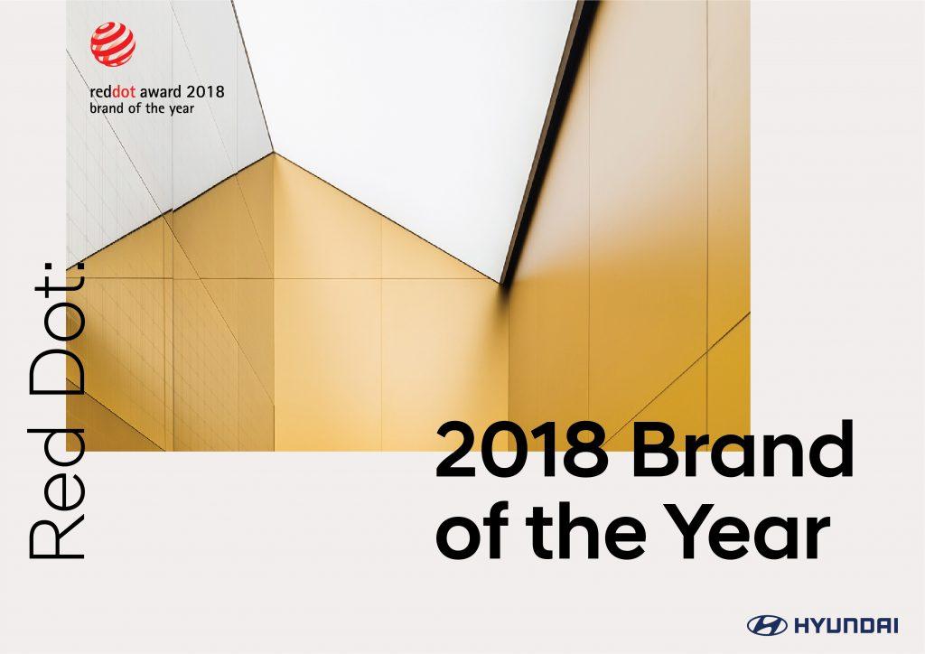 "PR_image-01-1024x724 H Hyundai ""Μάρκα της Χρονιάς 2018"" στα Red Dot!"