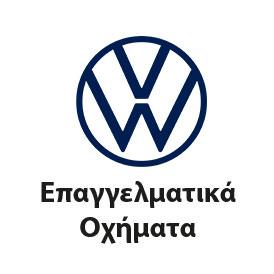 Vw-Volkswagen-pro-logo-xenakis