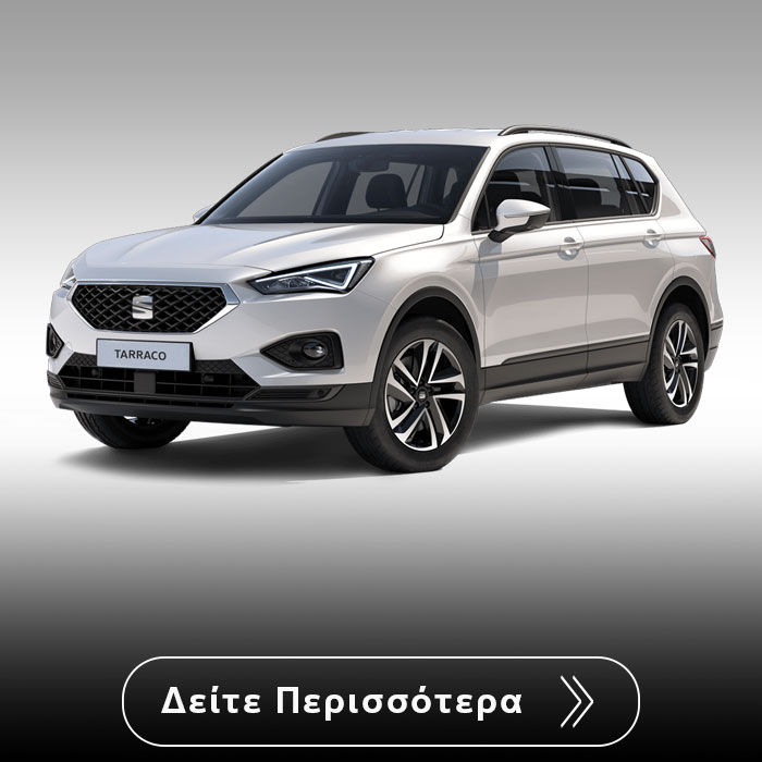 seat-tarraco-xenakisautos