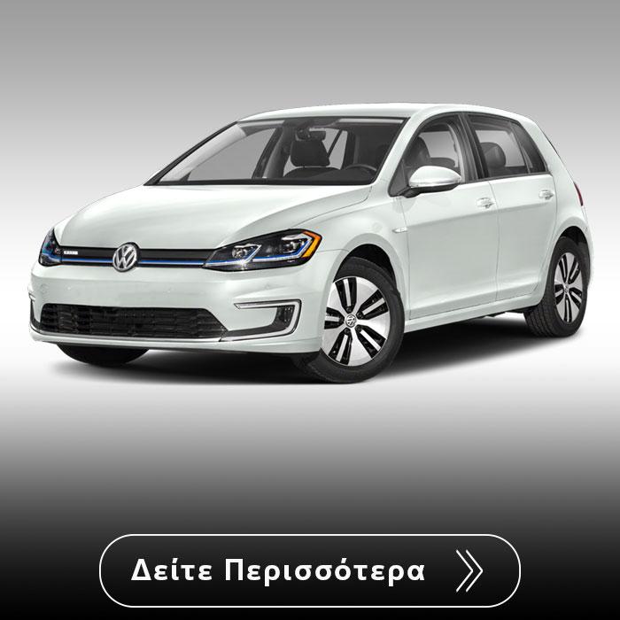 volkswagen-e-golf-xenakisautos