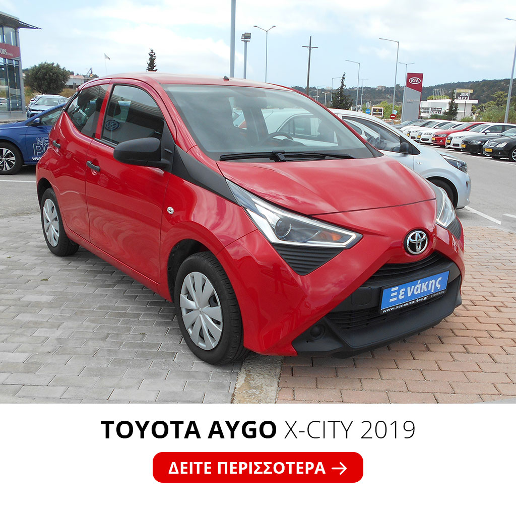 TOYOTA AYGO X-CITY 2019