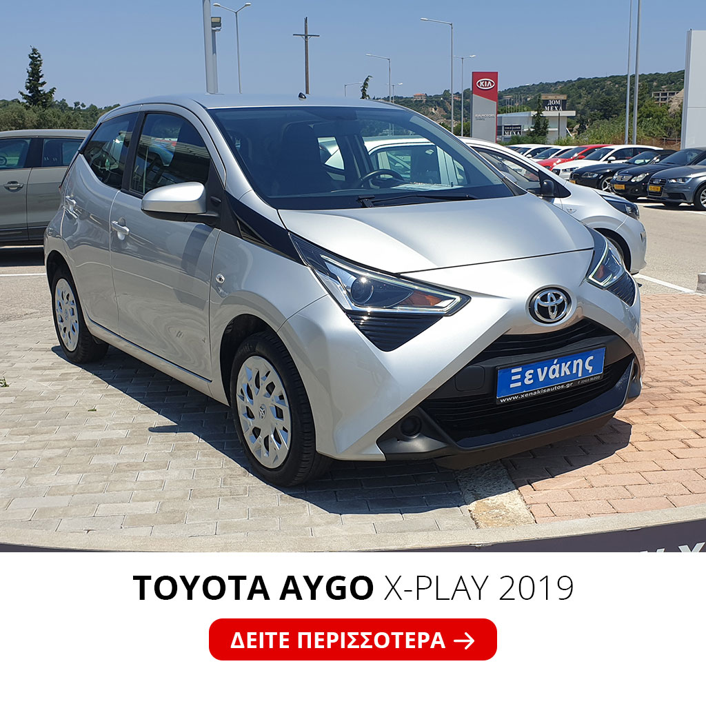 TOYOTA AYGO X-PLAY 2019