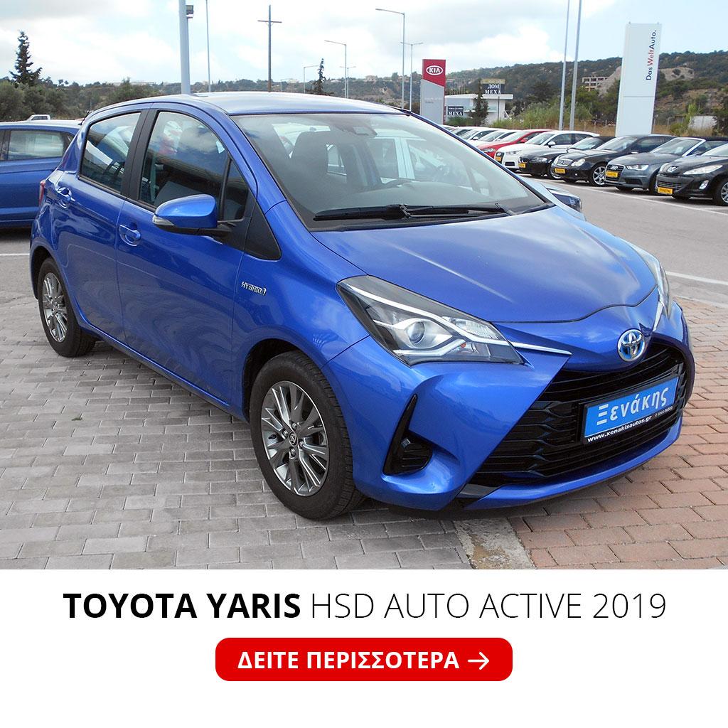 TOYOTA YARIS HSD AUTO ACTIVE 2019
