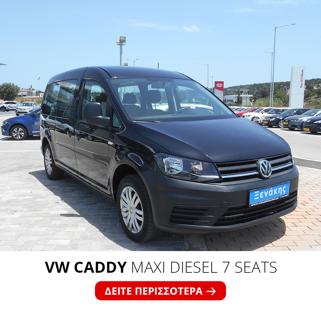 VW CADDY MAXI DIESEL 7 SEATS