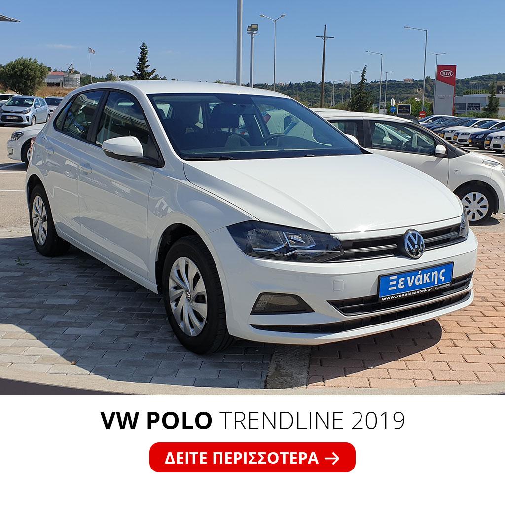 VW POLO TRENDLINE 2019