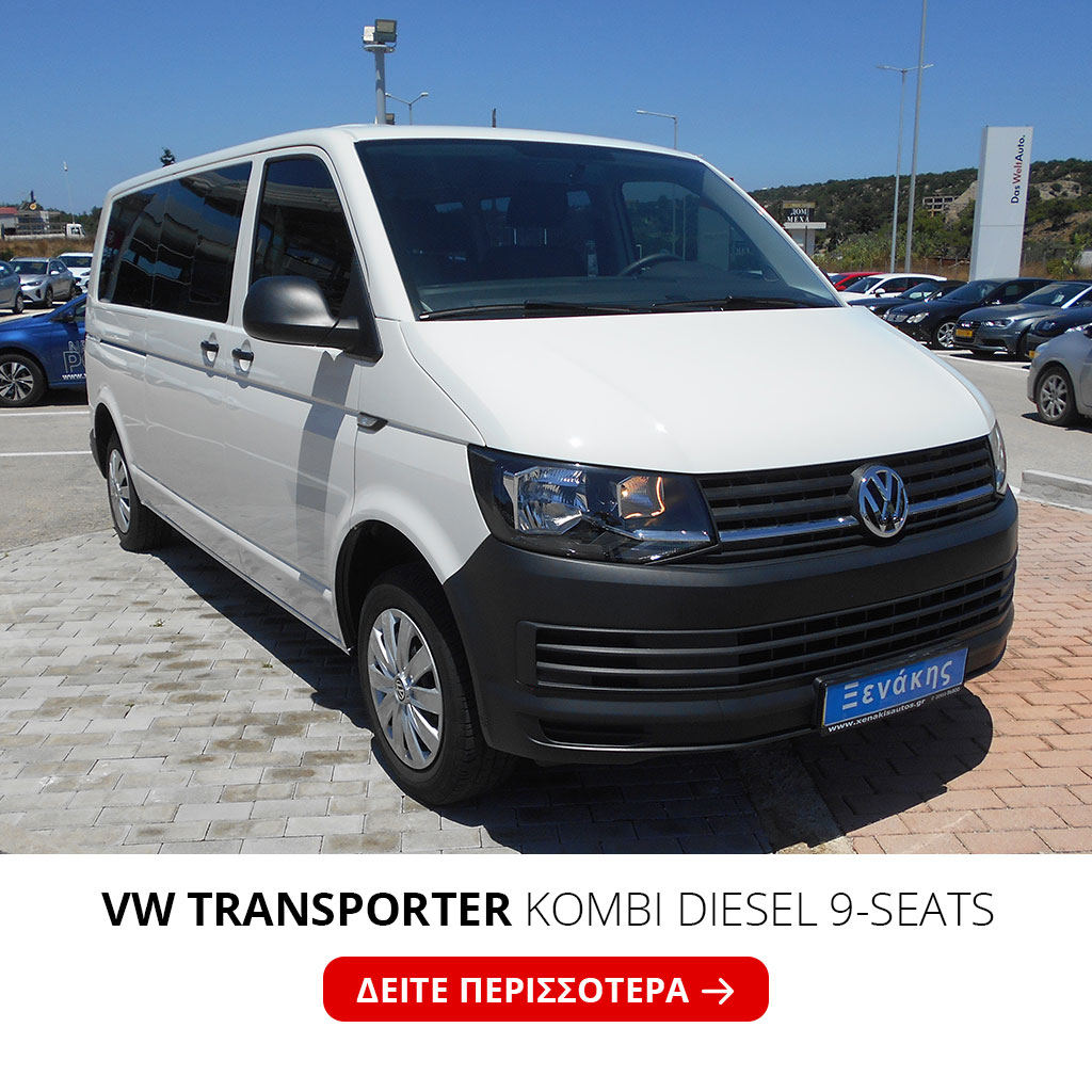 VW TRANSPORTER KOMBI DIESEL 9-SEATS