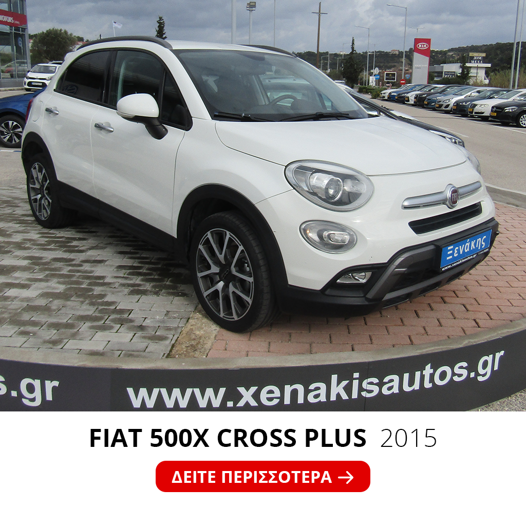 3)_FIAT 500X 2015 CROSS PLUS_