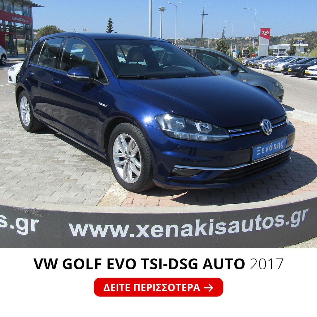 3)_VW GOLF EVO TSI-DSG AUTO